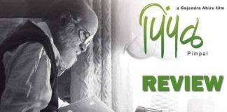 Pimpal Review