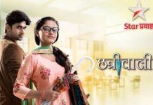 Star Pravah Chatriwali Serial
