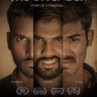 The Offender Marathi Movie Promo