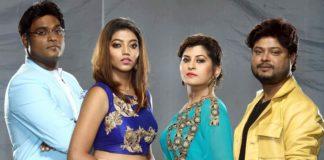 Zee Yuva Sangeet Samrat Season 2