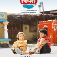 Pipsi Marathi Movie Poster