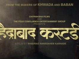 Hyderabad Custody Movie