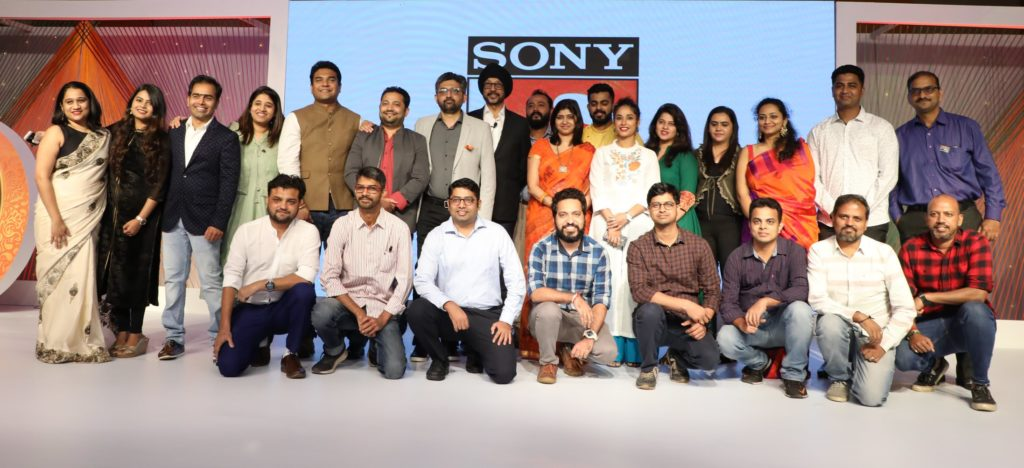 Sony Marathi Channel